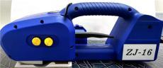 手提式电动塑钢带免扣打包机厂家