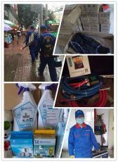家电清洗项目海南格科免费提供市场技术支持