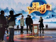 河南電視臺華豫之門在線怎么入圍海選