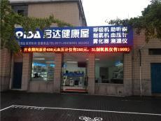 瑞迈特呼吸机杭州体验中心