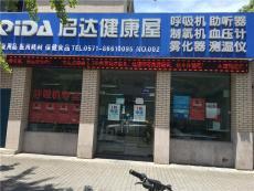 鱼跃呼吸机杭州体验中心