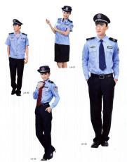 客运标志服专业配置 客运制服质量认证