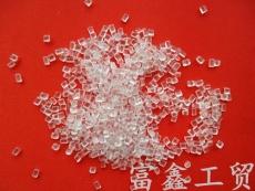 PC阻燃劑 PC透明阻燃劑 PC阻燃母粒廠家