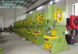 東莞機械設備回收恰談