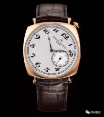 義烏真力時手表出售大概什么價位