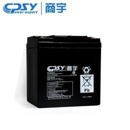 深圳商宇蓄電池6-GFM-90不間斷電源