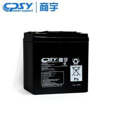 商宇電池6-GFM-7緊急備用電源