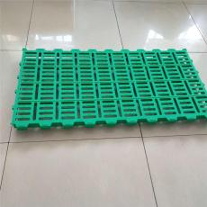 塑料羊網床  羊棚漏糞板  防滑羊地板