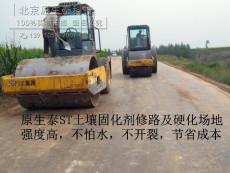 不怕水的土壤固化劑固化土修路及硬化場地