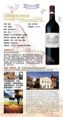 武漢杜扎克城堡多少錢