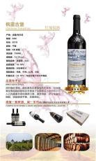 荊州鹿躍窖藏公司