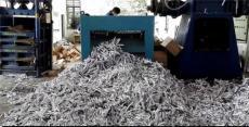 中山市火炬区不合格产品销毁环保处理