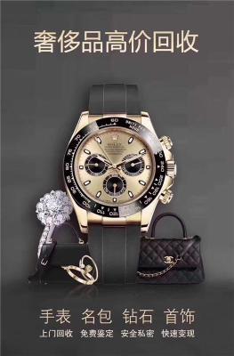 江都劳力士手表回收公司