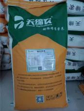 天缔农犊牛奶粉怎么样