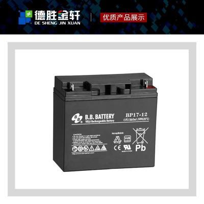 美美BB电池HR40-12S通讯专用