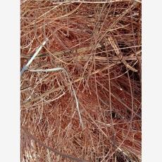 潍坊废铜免费评估回收