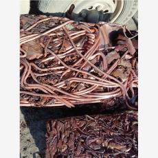 阜新废旧电缆回收免费评估回收