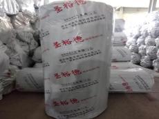 圣裕德B1级橡塑厂家廊坊裕勤节能科技公司
