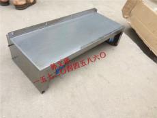 友佳NBP1000加工中心Y轴防屑钢板防护罩