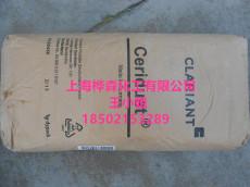 原裝聚乙烯科萊恩蠟粉9615A