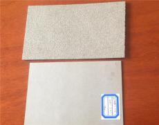 西安多孔钛板微孔钛板销售