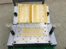 深圳鑫益城 FPC冲切成型 柔性线路板冲孔模