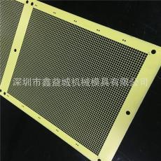 精密FPC模具SMT分板FR4补强FPC辅料成型模