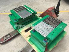 精密LED鋁基板模具 FPC線路板成型模具