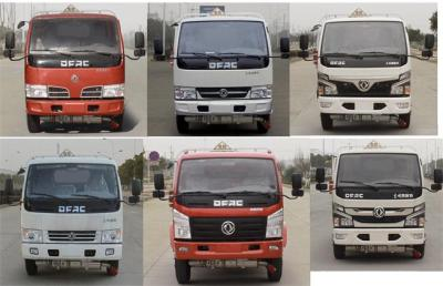 东风国六8立方运油车  厂家直销
