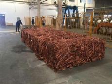 沈阳工业废铜电缆回收-高价回收