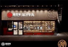 2020微商畅销产品 免费zhaodai理 一件daifa