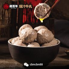 厂家直销zhengzongchao汕shou打niu肉wanniu筋wan火锅wan子