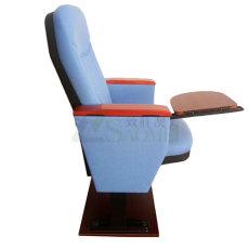 成都報告廳座椅廠家-四川禮堂椅