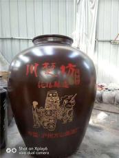 安康陶瓷酒坛200斤150斤100斤厂家直销