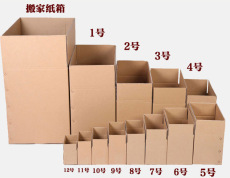 山西纸箱厂-山西纸箱厂电话号码-山西纸板厂