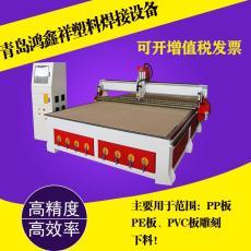 鸿鑫祥供应塑料板材异形切割雕刻机HX-2540