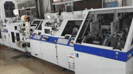 青岛港3C产品代理进口要办理哪些证件