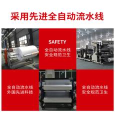 贵州诚辉珍珠棉公司专业设计生产贵州EPE