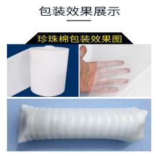 贵州EPE珍珠棉找贵州诚辉包装专业EPE珍珠棉
