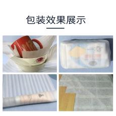 贵州EPE珍珠棉卷材板材型材品类齐