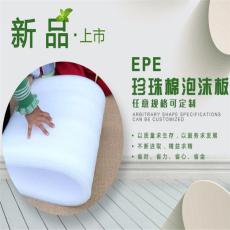 贵州诚辉包装厂家直销贵州EPE珍珠棉软包产