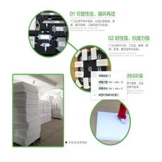 贵州诚辉EPE包装材料公司贵州珍珠棉生产