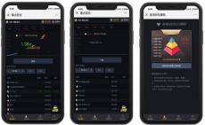 游戲開發 手游app開發 區塊鏈系統搭建