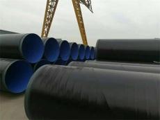 大口径环氧粉末防腐钢管厂家