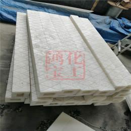 桥梁垫块抗承重聚乙烯桥梁垫块可定制