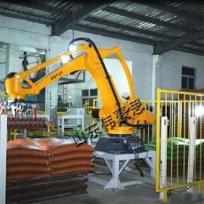 染料自動包裝碼垛機 機器人自動碼垛機