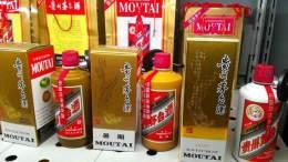 高价回收五粮液茅台酒回收茅台瓶子盒子价格