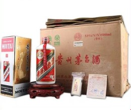 高价回收30年50年茅台酒回收茅台瓶子盒子价