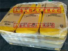 朗盛颜料氧化铁黄lanxess铁3950拜耳铁黄