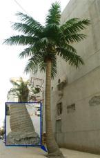 西安仿真樹仿真桃花樹仿真椰子樹假樹